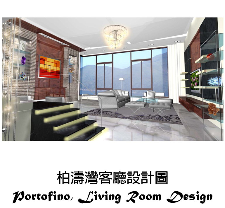 One design build company for Interior design images png